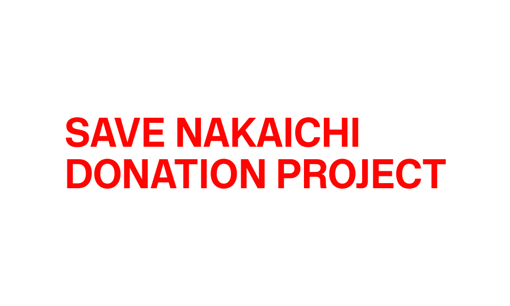 save nakaichi donation project anga